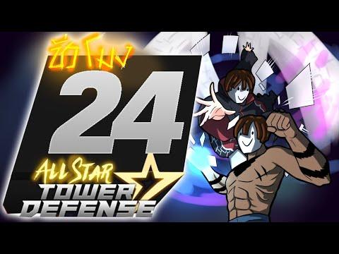 24ชั่วโมง ในAll star กองทัพที่แข็งแกร่ง! ep.3