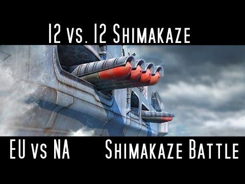 24 SHIMAKAZE [12 vs. 12 ] - EU vs NA - Battle of the Atlantic - World of Warships