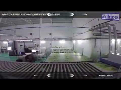 Глянцевые стеновые панели из МДФ для кухни с фотопечатью