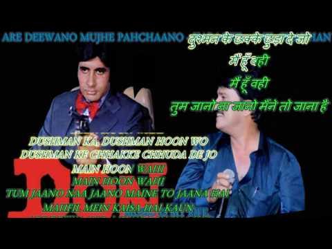 Main Hoon Don - karaoke With Scrolling Lyrics Eng. & हिंदी