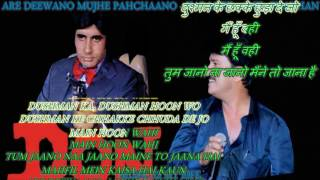 Main Hoon Don - karaoke With Scrolling Lyrics Eng. & हिंदी