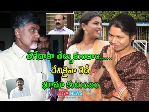 Akhila Priya Comments on Chandrababu Backdoor Politics | TDP MP Akhila | Chandrababu | Adya Media