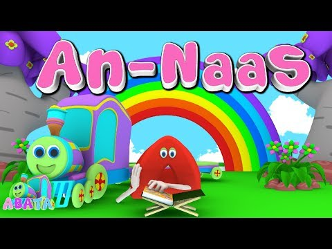 Animation 3D Juz Amma An-Naas | Recite Quran with Battar Train Hijaiyah | ABATA Channel