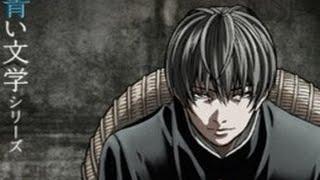 Aoi Bungaku Series E11