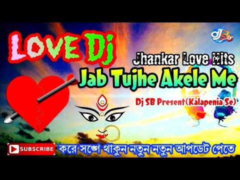 jab-tujhe-akele-me(old-is-gold-jhanker-love-mix)-dj-sb-present(kalapenia-se)-||-djsankarsb