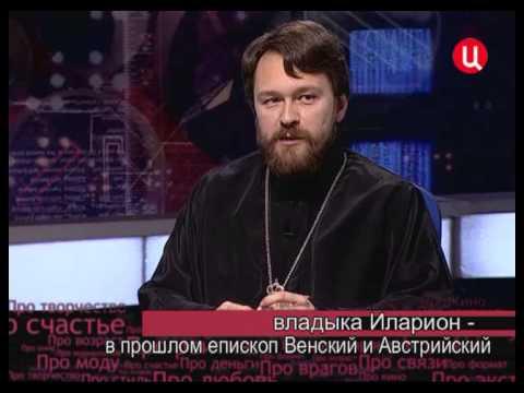 Епископ Волоколамский Иларион.