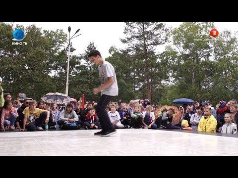Открытый фестиваль по брейк дансу прошёл в Южно-Сахалинске