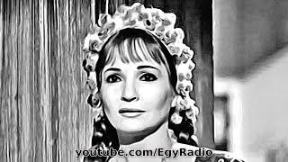 المسلسل الإذاعي ״صابرين״ ׀ شادية ׀ نسخة مجمعة