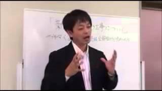 3分間 福の神VOL,3 シュリハンドクの成功 thumbnail