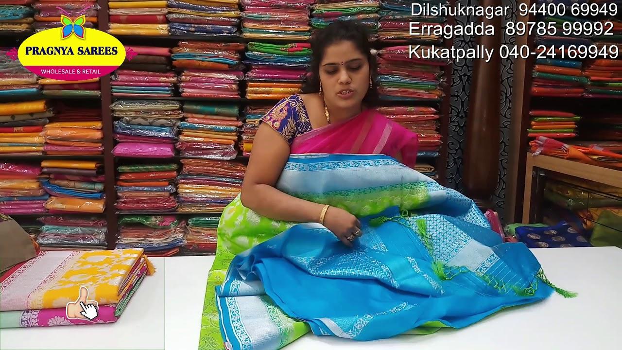 64b4e07f94 #Episode 411 Part 2 Banaras Jute Silk Sarees 1997/- only PRAGNYA SAREES    Ph:9440069949