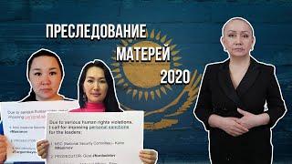 Есильский районный суд родил решение против народа Казахстана