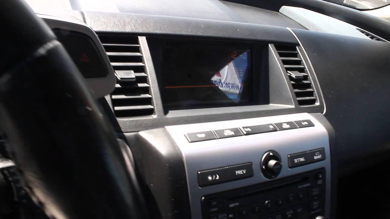 2005 Nissan Murano, Titanium Silver   STOCK# L424781   Interior