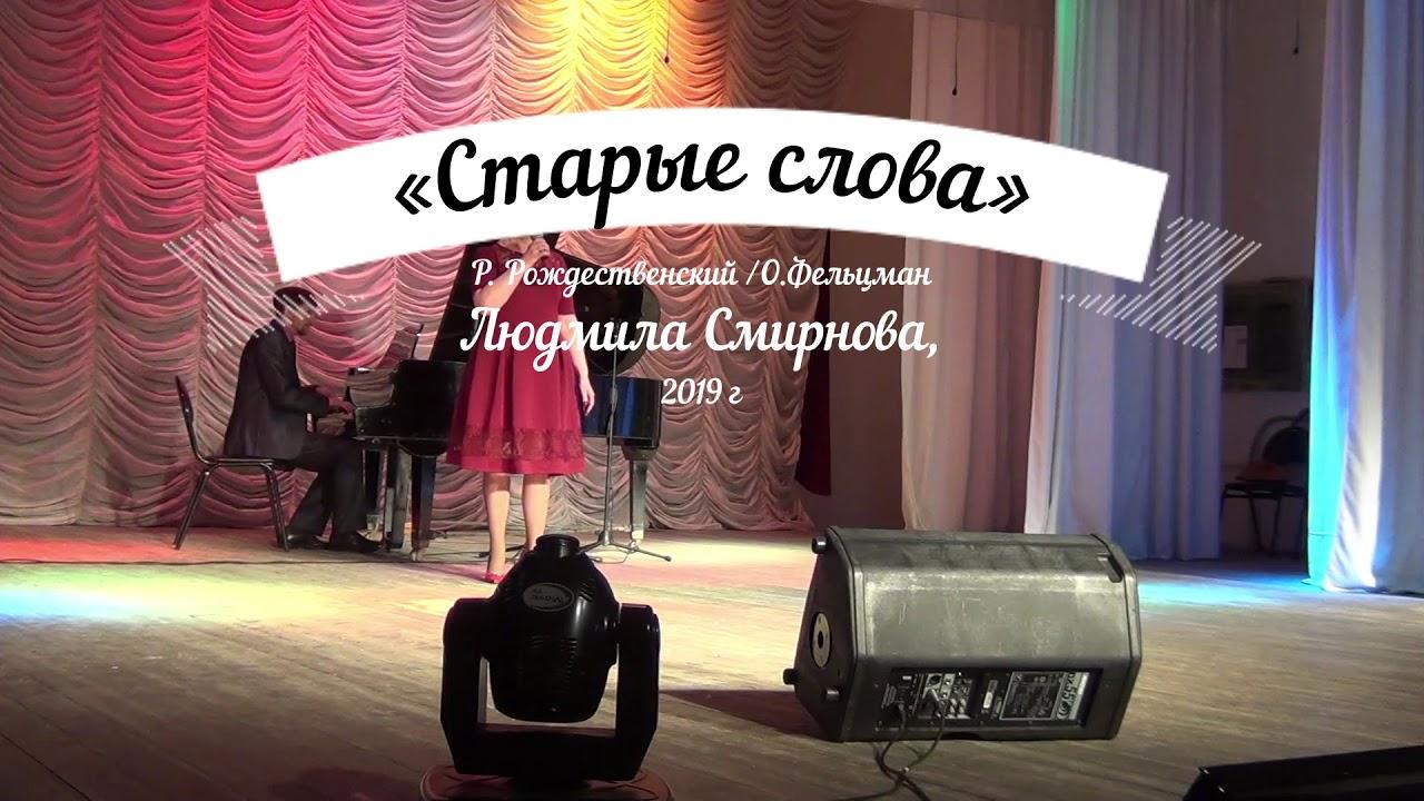 #НеделяКлассическойМузыки -«В мире музыки» Людмила Смирнова