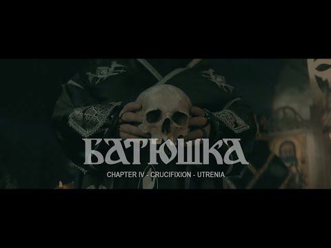 Chapter IV: Crucifixion - Utrenia (Утреня)