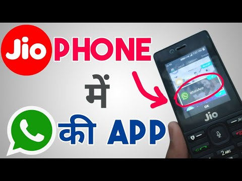 Jio phone whatsapp new date
