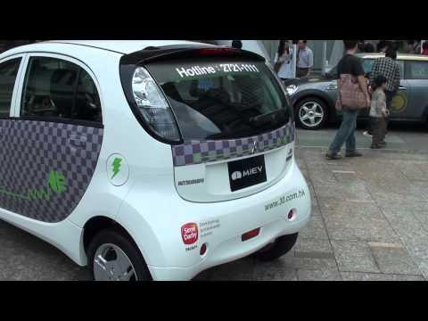 Hong Kong Electric Car