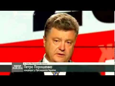 Petro Poroshenko's 2014 Acceptance Speech