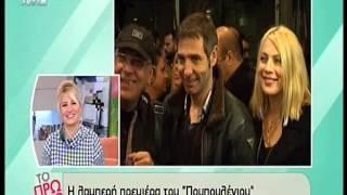 gossip-tv.gr Δάκρυσε ο Λιάγκας