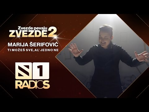 Marija Serifovic - Ti mozes sve,al' jedno ne - ZVEZDE PEVAJU ZVEZDE 2 - RADIO S