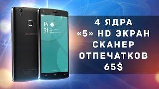 Смартфон. 5