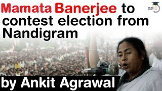 Фото West Bengal Election 2021 - Mamata Banerjee To Contest Assembly Election From Nandigram #UPSC #IAS