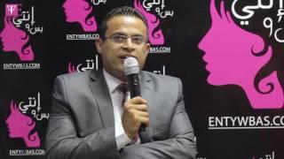 خاص بالفيديو .. د.محمد هاني يكشف أسباب الشعور بالاكتئاب الدائم وطرق علاجه