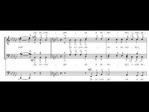 """Chesnokov Op. 40-5 """"Do not cast me off"""" (Concerto for bass profondo and choir)"""