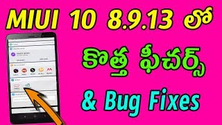 MIUI 10 8.9.13 UPDATE | MIUI 10 8.9.13 NEW FEATURES TELUGU | MIUI 10 HARDWARE TEST | TEKPEDIA