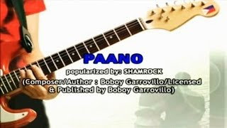 Paano (Karaoke) by Shamrock