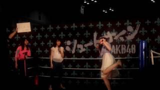 ステージ【C】#18 荻野由佳・北原里英・西潟茉莉奈 2017年6月11日17時30...
