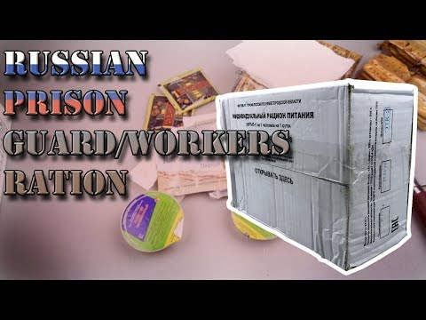 RUSSIAN FEDERATION  MRE - PRISON WORKER / GUARD 24 HOUR RATION || 2016