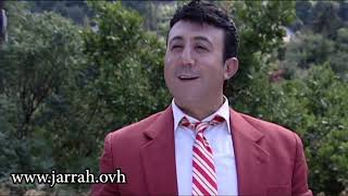 ضيعة ضايعة  - من يأخذ عفاف مني وصلاة محمد لأفرمه بسطرمة ... محمد خير جراح