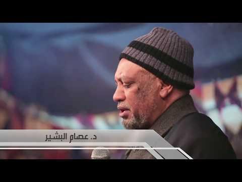 جماعة الإخوان المسلمين - الشيخ محمد مصطفى عبد القادر thumbnail