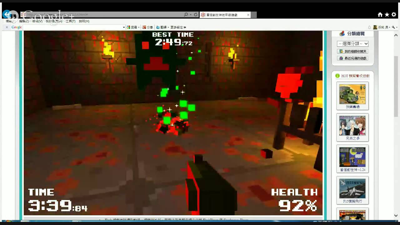 【Bubble】小祈餛飩麵的遊戲天堂Minecraft地牢版 - YouTube