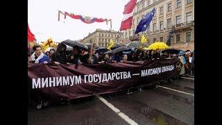 Смотреть видео 1 мая 2018. Санкт-Петербург. Нет Платону. За свободный интернет. Долой царя. онлайн