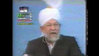 Friday Sermon 19 February 1993