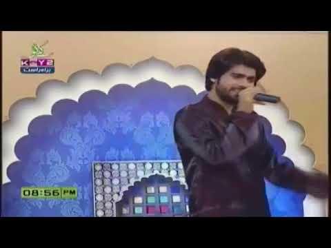 Shala Bakht Boland Hovi Singer Zeeshan Khan Rokhri New K2 channel 2017