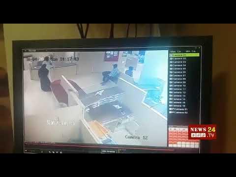 Madurai Indian Bank cash theft... CCTV Footage...