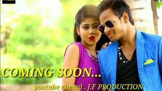 a-raja-tohra-pyar-mein-2017-new-bhojpuri-song