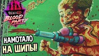 Ben and Ed - Blood Party Прохождение На Русском #2 — НАМОТАЛО НА ШИПЫ!