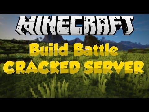 Minecraft PC Build battle Cracked Server