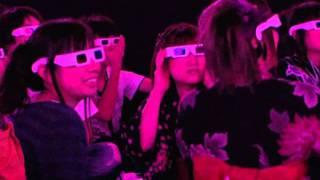 Aufregende Parallelwelt: Japans Nachtleben virtuell aufgepeppt