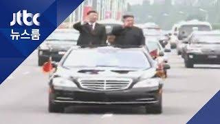 공항 영접, 카퍼레이드…CCTV 보도로 본 평양의 시진핑