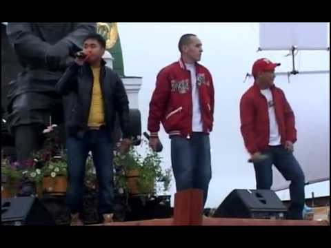 текст песни кини smile. Fiesta & Smile - Кини скачать песню мп3