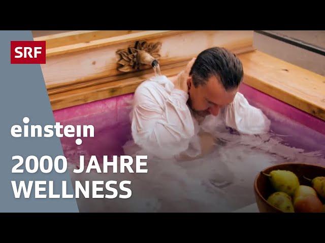Thermalbad in Baden – Ein 2000 Jahre altes Wellness-Geheimnis | SRF Einstein