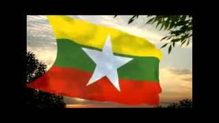 Myanmar (new flag / nueva bandera) (2010)