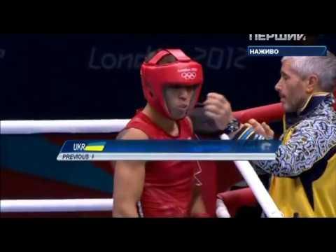 Бокс Olympics 2012. Final / Vasyl Lomachenko - Han Soon-Chul/Hi-Tech/