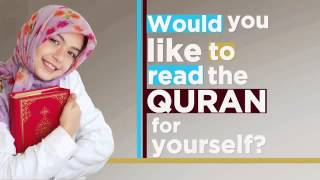 UK Have you ever wondered about Islam Muslims Quran Mohammad Hijab Thumbnail