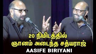 Sathiyaraj – Funny speech