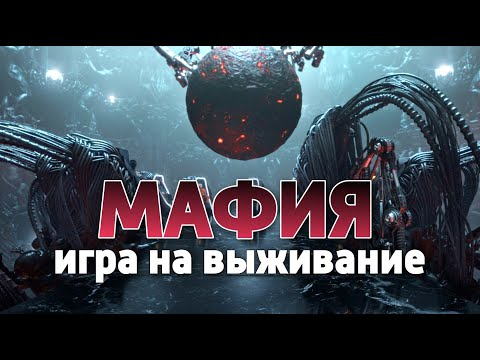 НЕРЕАЛЬНО КРУТОЙ БОЕВИК! 'Мафия: Игра на Выживание'  Русские боевики, кино новинки, детективы hd - Ruslar.Biz